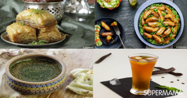 منيو رمضان