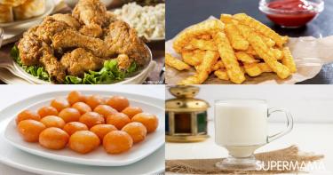 منيو أكلات رمضانية