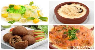 مأكولات رمضان