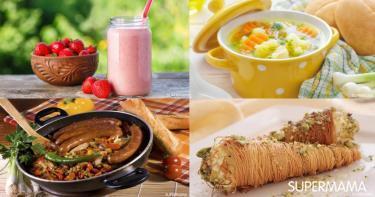 قائمة أكلات رمضان