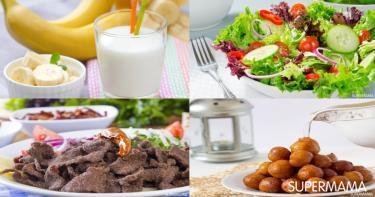 أطباق رمضانية مميزة