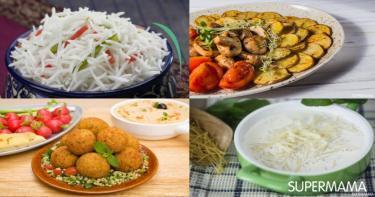 جدول الأكل في رمضان