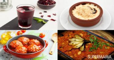 جدول رمضان للطبخ