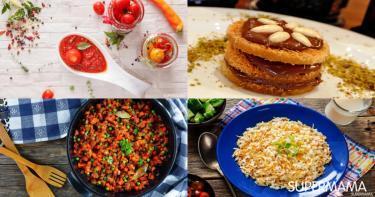 أطعمة رمضانية