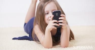 إدمان الهواتف الذكية للأطفال