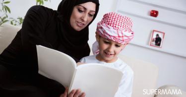 مدارس السعودية - أفضل مدارس بالسعودية