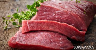 غسل اللحوم - سلامة اللحوم
