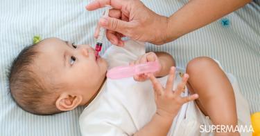 حقيبة أدوية الطفل الرضيع في المصيف