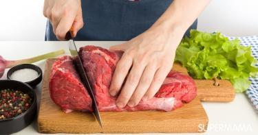 طرق التخلص من روائح اللحوم في المنزل