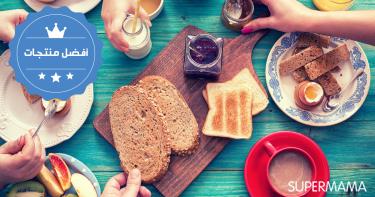 تجهيزات مائدة الإفطار لعائلتك