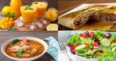 جدول أكلات أسبوعية