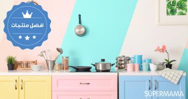 أدوات لا غنى عنها في المطبخ