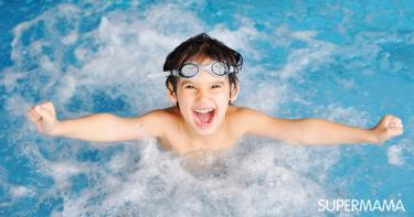 تعليم الطفل السباحة
