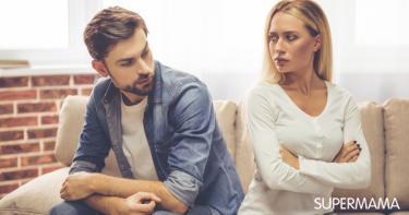 غيرة الزوج على زوجته