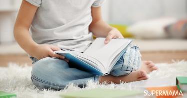نادي القراءة للأطفال في السعودية
