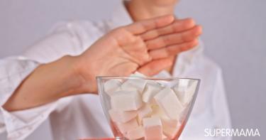أضرار السكر - فوائد منع السكر