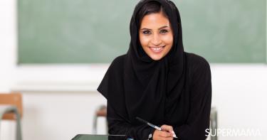 معاهد تعليم اللغات في السعودية