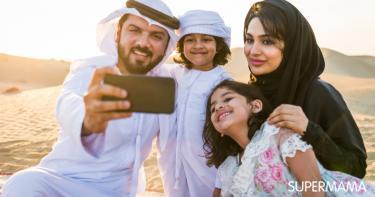 أماكن الترفيه في الرياض - أماكن الترفيه في جدة
