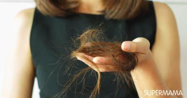 تساقط الشعر بعد العلاج الكيميائي