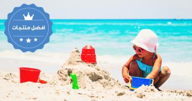 ألعاب الشاطئ