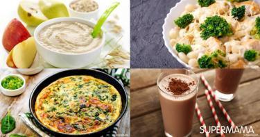 قائمة طعام لمدة أسبوع
