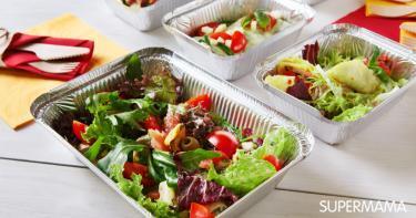 مراكز التغذية في الرياض