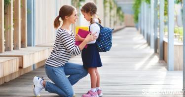 علاج خوف الأطفال من المدرسة
