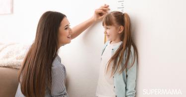 كيفية زيادة طول الطفل