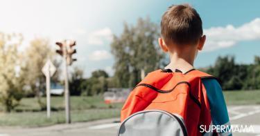 تعليم الطفل تحمل المسؤولية
