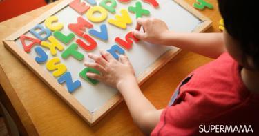 متى يبدأ طفلي بتعلم الحروف