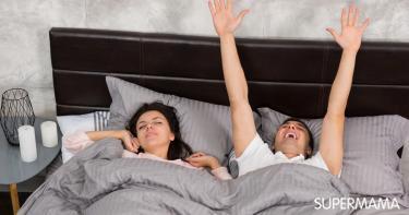 ساعات النوم التي يحتاجها الجسم