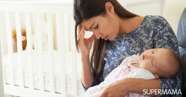علاج الأرق بعد الولادة