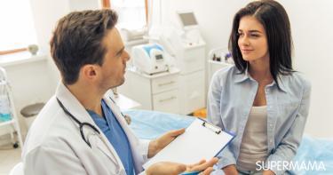 قواعد اختيار طبيب النساء