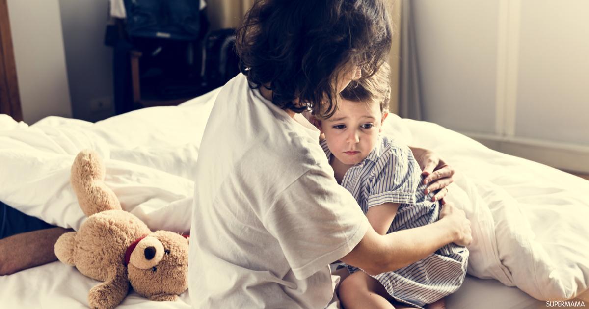 كيف تتعاملين مع الخوف الزائد عند طفلك؟ | سوبر ماما