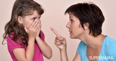 10 نصائح للتوقف عنالابتزاز العاطفي للطفل