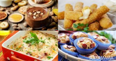 جدول أكلات الأسبوع