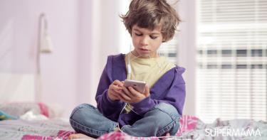 استخدام الطفل الهاتف المحمول