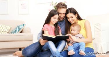 فوائد القراءة للأطفال