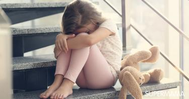 كيفية التعامل مع الطفل المكتئب