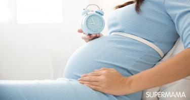 حاسبة الولادة القيصرية