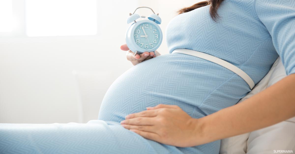 حاسبة الولادة القيصرية سوبر ماما