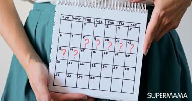 حساب الدورة الشهرية التالية