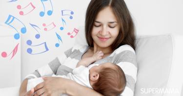 طرق تنويم الأطفال الرضع