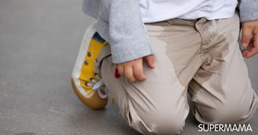 أسباب التبول اللاإرادي المفاجئ عند الأطفال