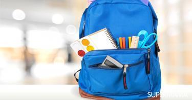 أساسيات حقيبة المدرسة