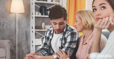 تدخل الأهل في حياة الزوجين