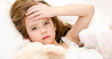 أعراض نقص اليود عند الأطفال