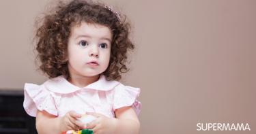 العناية بالشعر الكيرلي للأطفال