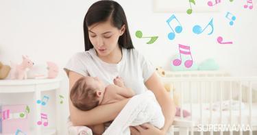 موسيقى تنويم الأطفال
