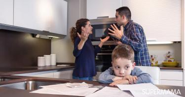 هل الطلاق حل مع وجود أطفال